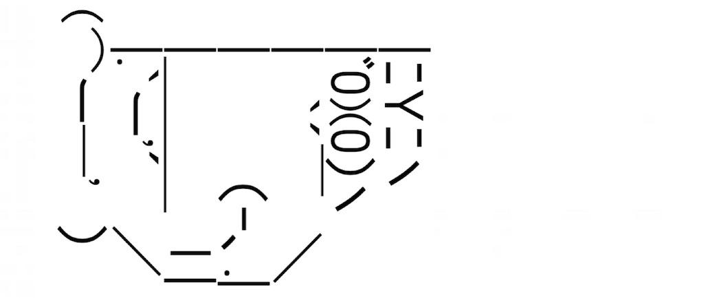 f:id:eiyu123:20210625230132j:image