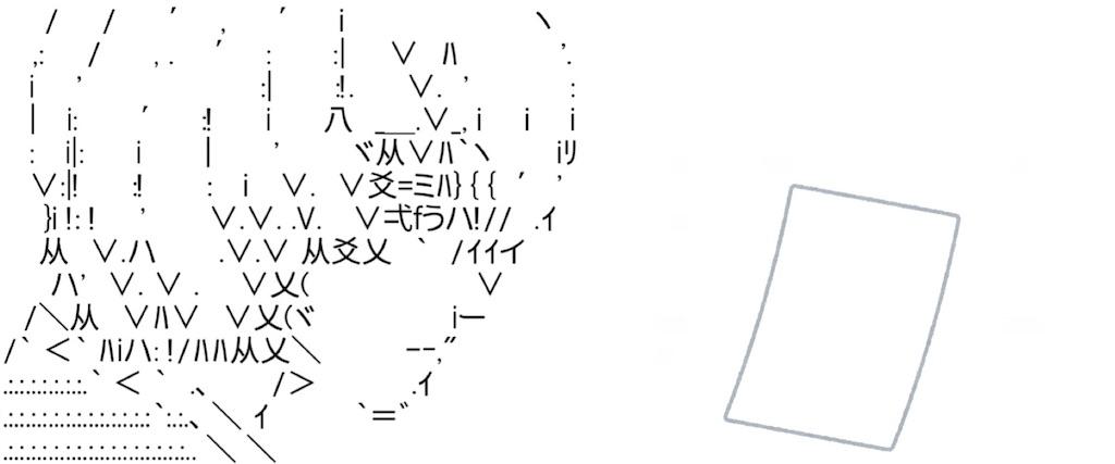 f:id:eiyu123:20210625231714j:image