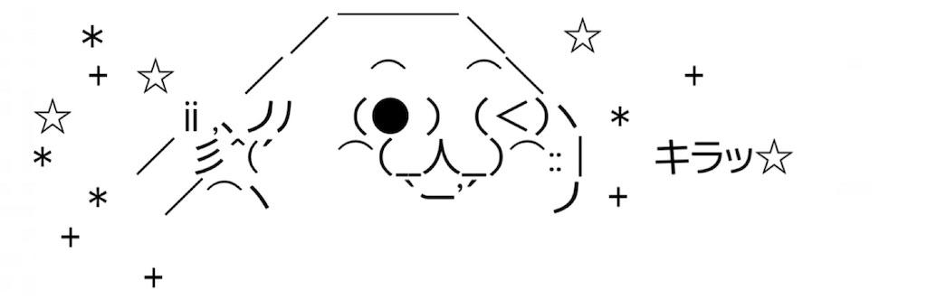 f:id:eiyu123:20210625233254j:image