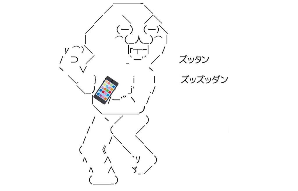f:id:eiyu123:20210627232018j:image