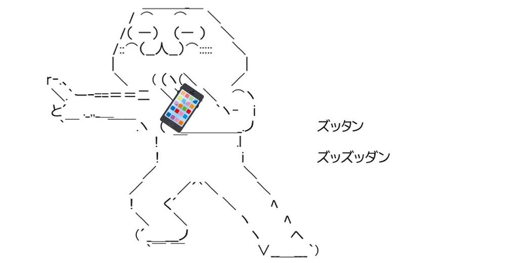 f:id:eiyu123:20210627232250j:image