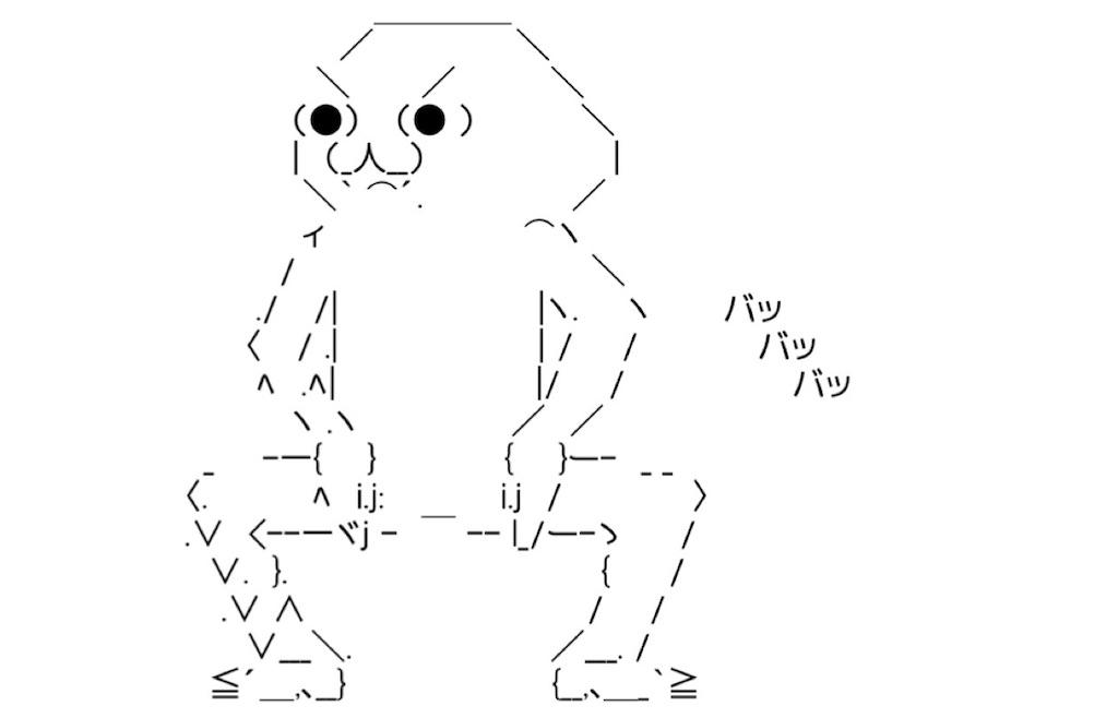 f:id:eiyu123:20210627232530j:image