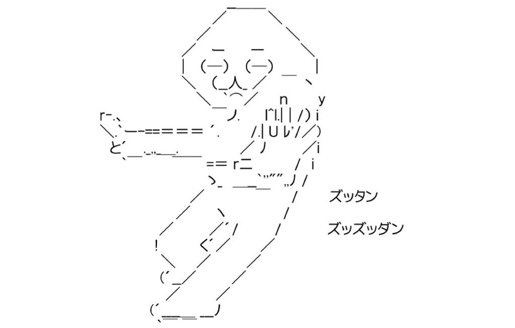 f:id:eiyu123:20210627232652j:image