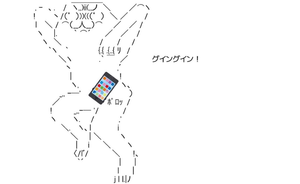 f:id:eiyu123:20210628215505j:image
