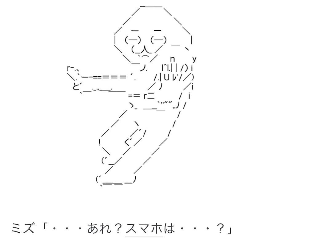 f:id:eiyu123:20210628215510j:image