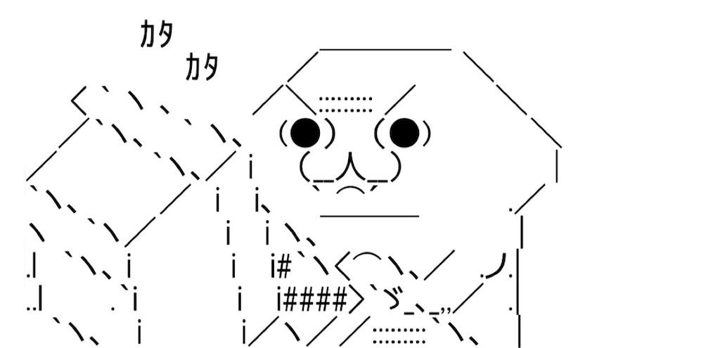 f:id:eiyu123:20210629210611j:image