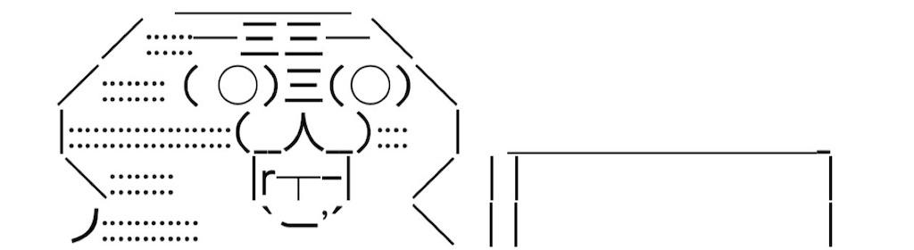 f:id:eiyu123:20210629211645j:image