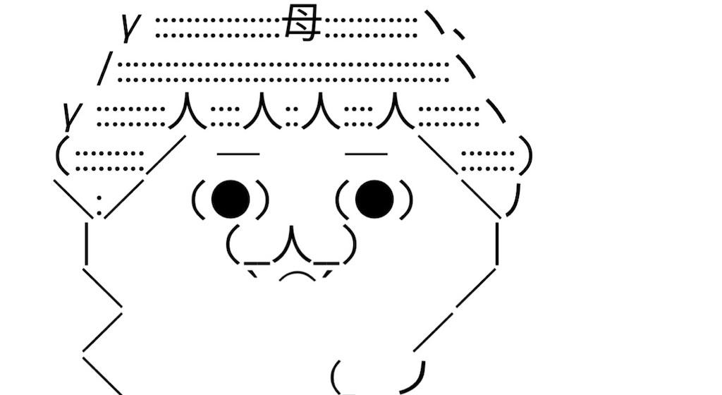 f:id:eiyu123:20210629212312j:image