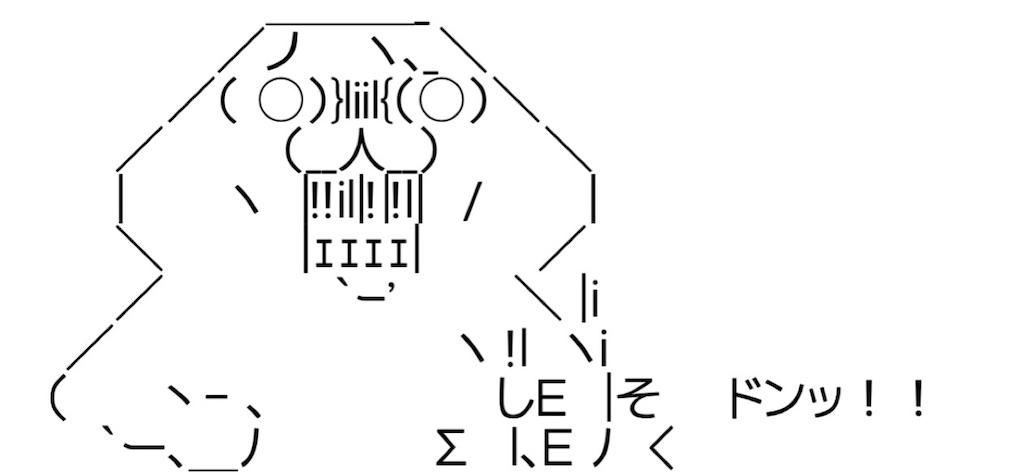 f:id:eiyu123:20210701214618j:image