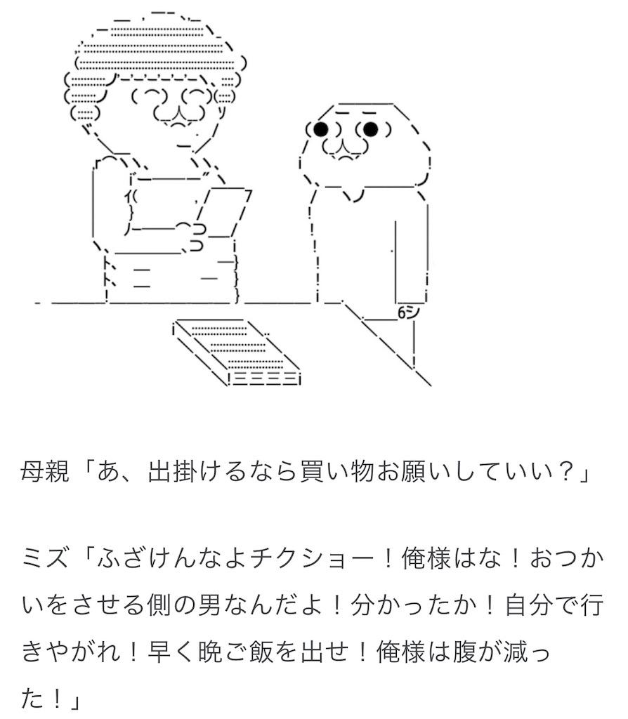 f:id:eiyu123:20210701215243j:image