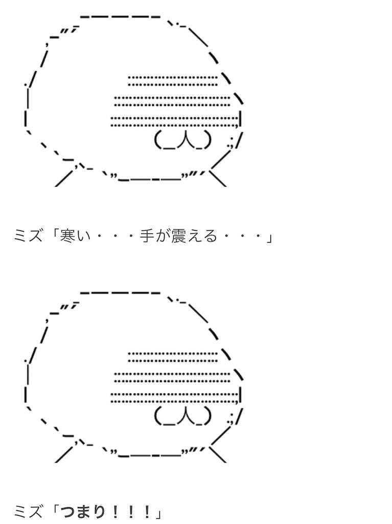f:id:eiyu123:20210701215434j:image