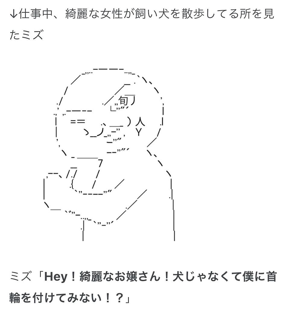 f:id:eiyu123:20210701215604j:image