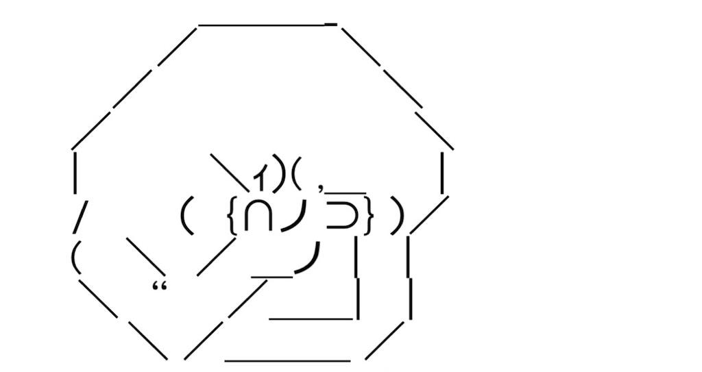 f:id:eiyu123:20210701220621j:image
