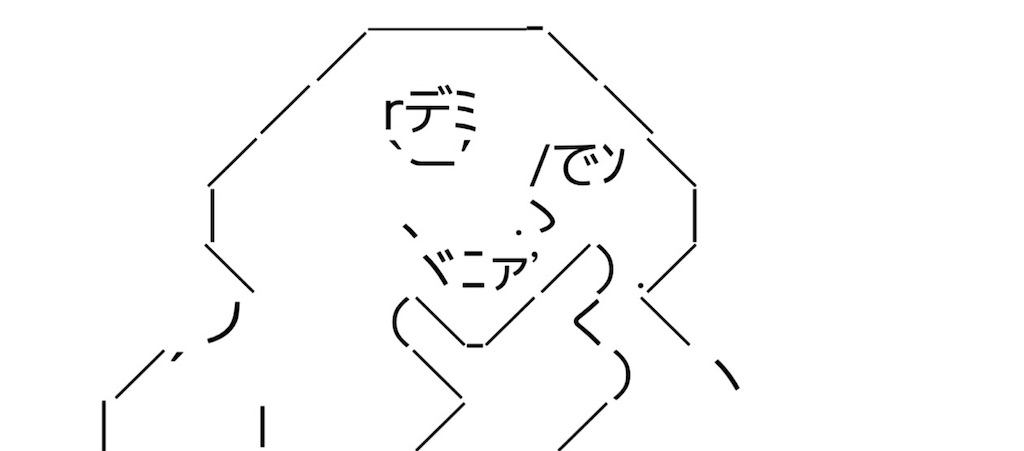 f:id:eiyu123:20210701221059j:image