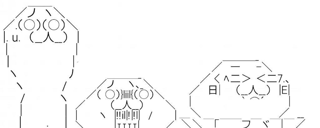 f:id:eiyu123:20210705202417j:image
