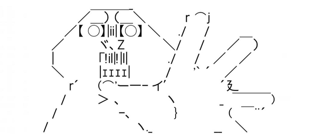 f:id:eiyu123:20210705234547j:image