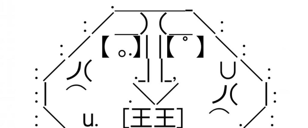f:id:eiyu123:20210705235446j:image
