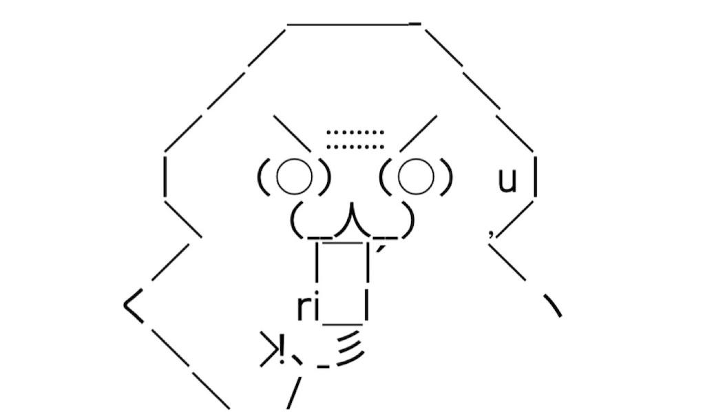 f:id:eiyu123:20210707220312j:image