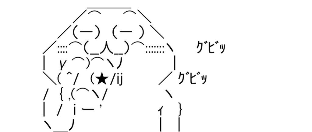 f:id:eiyu123:20210712235957j:image