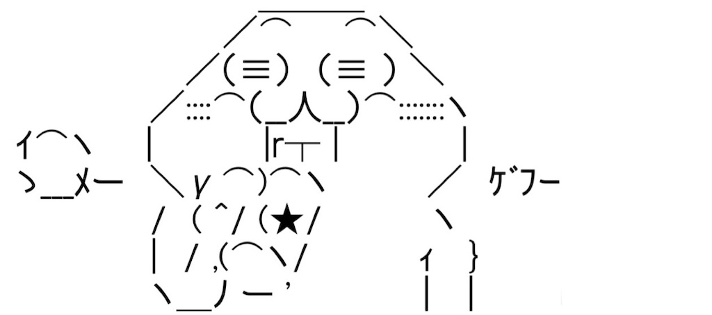 f:id:eiyu123:20210713000049j:image