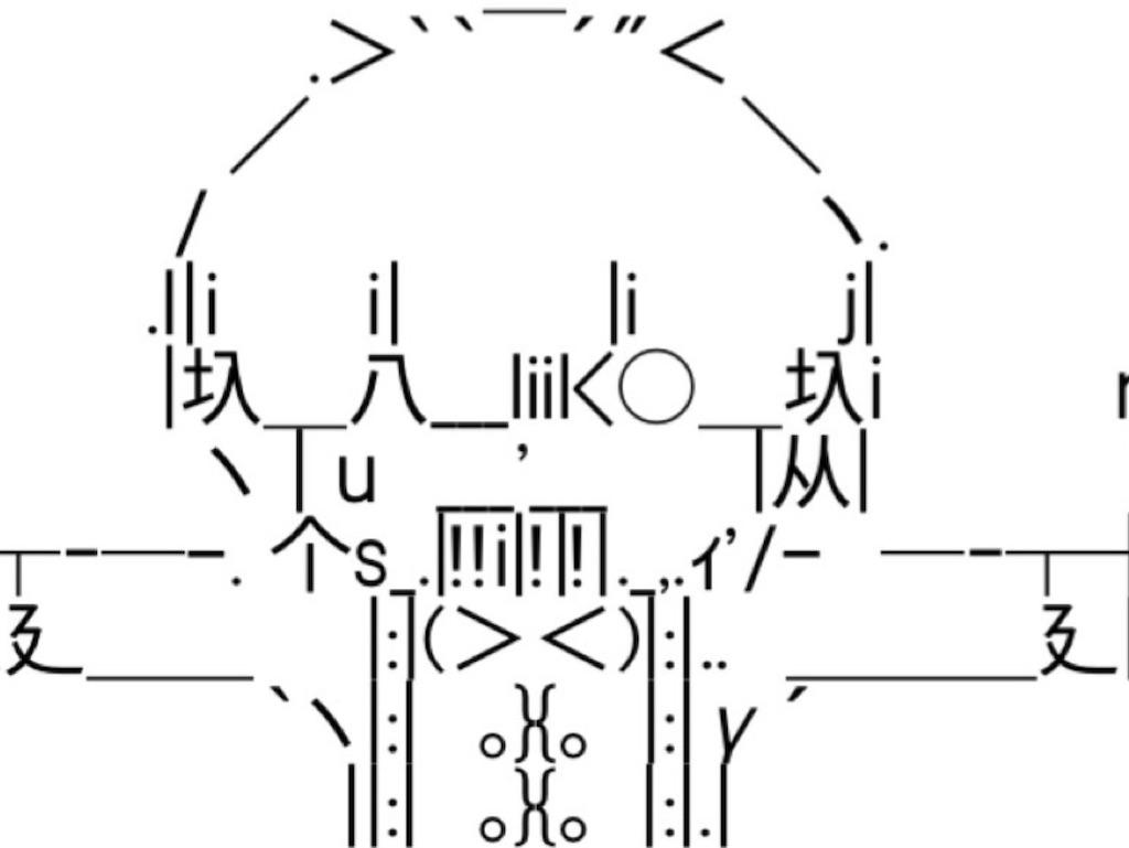 f:id:eiyu123:20210713001053j:image
