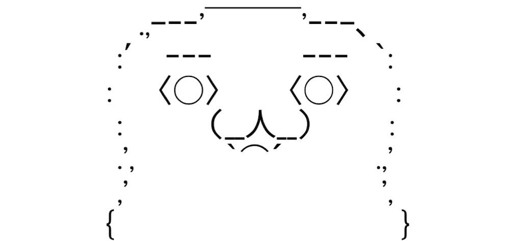 f:id:eiyu123:20210717224952j:image