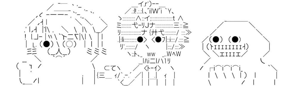 f:id:eiyu123:20210720213718j:image