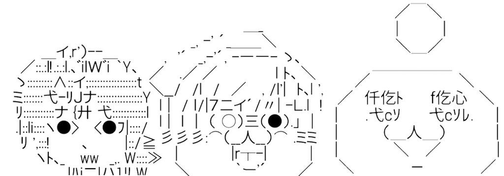 f:id:eiyu123:20210720222227j:image
