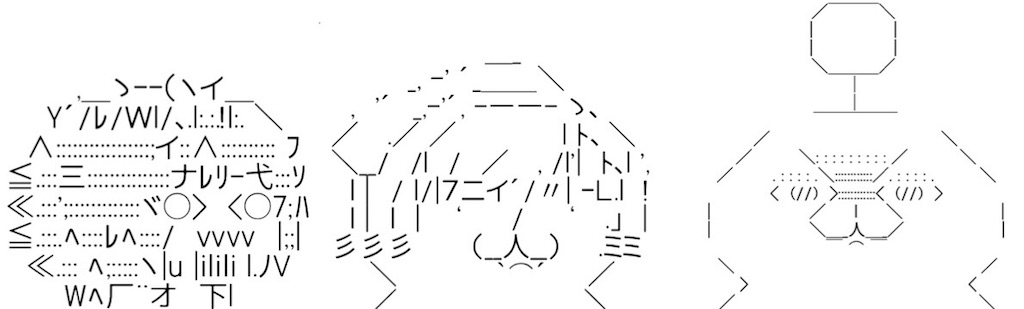 f:id:eiyu123:20210720223027j:image