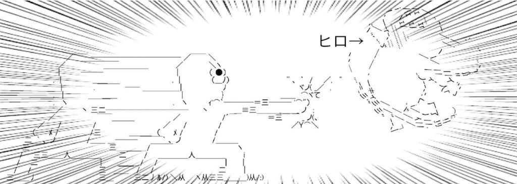 f:id:eiyu123:20210720224635j:image