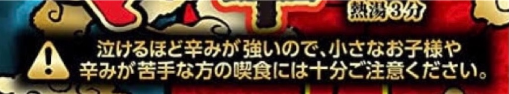 f:id:eiyu123:20210721222044j:image