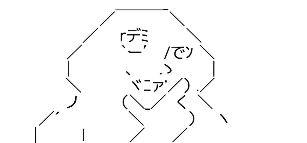 f:id:eiyu123:20210731225207j:image