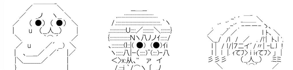 f:id:eiyu123:20210802003816j:image