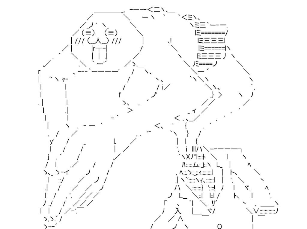 f:id:eiyu123:20210804221939j:image