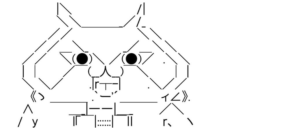 f:id:eiyu123:20210808203320j:image