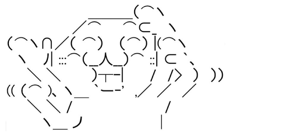 f:id:eiyu123:20210808204239j:image