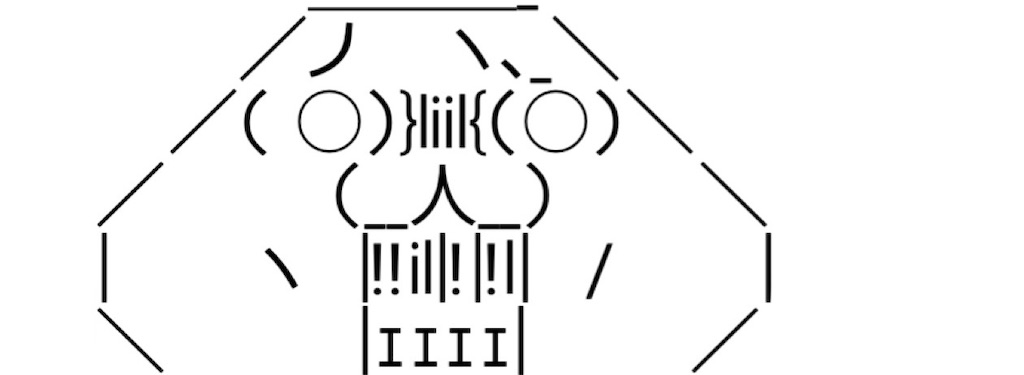 f:id:eiyu123:20210808204942j:image