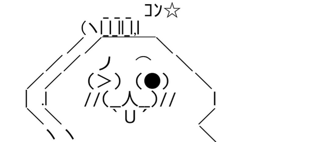 f:id:eiyu123:20210808211814j:image