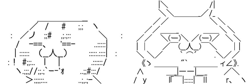 f:id:eiyu123:20210808212908j:image