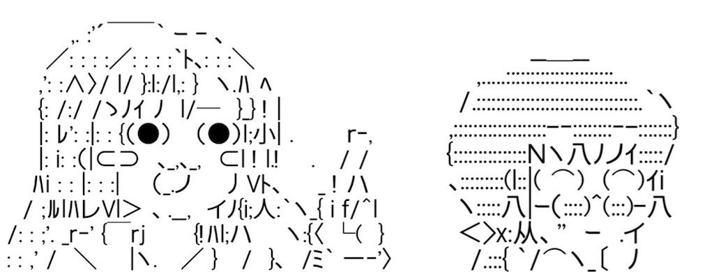 f:id:eiyu123:20210809222334j:image