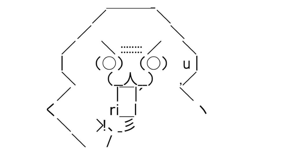 f:id:eiyu123:20210817220135j:image