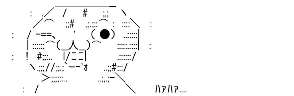 f:id:eiyu123:20210817222524j:image