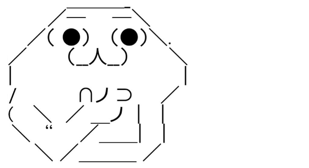 f:id:eiyu123:20210825234309j:image