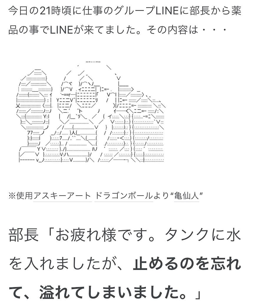 f:id:eiyu123:20210917234108j:image