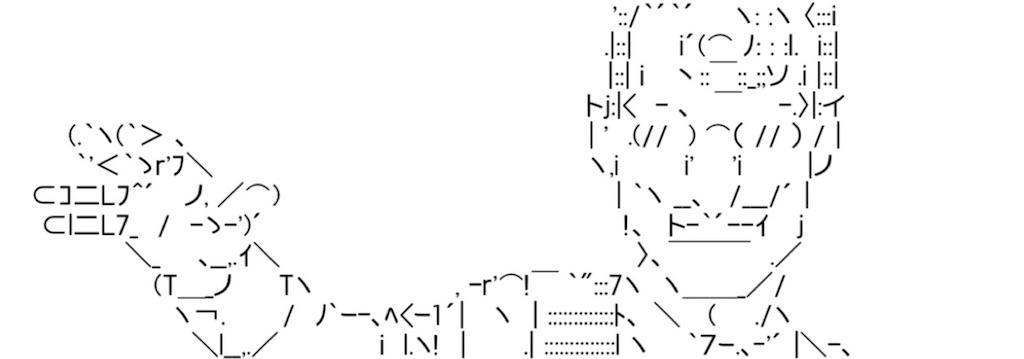 f:id:eiyu123:20210924230239j:image