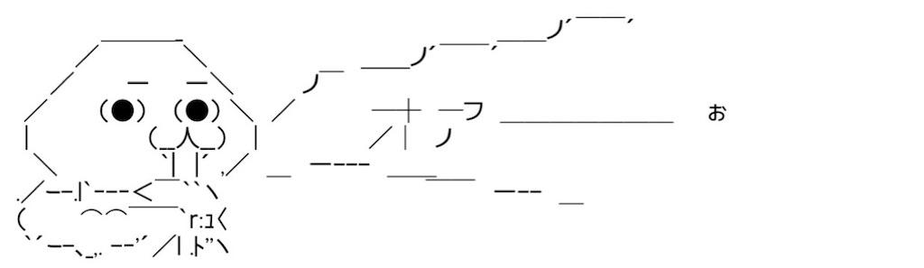 f:id:eiyu123:20211010230323j:image