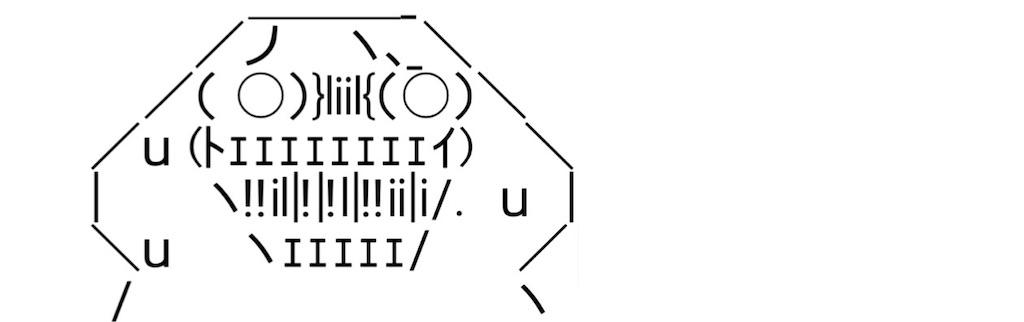 f:id:eiyu123:20211010231403j:image