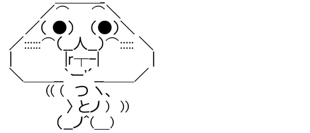 f:id:eiyu123:20211011003348j:image