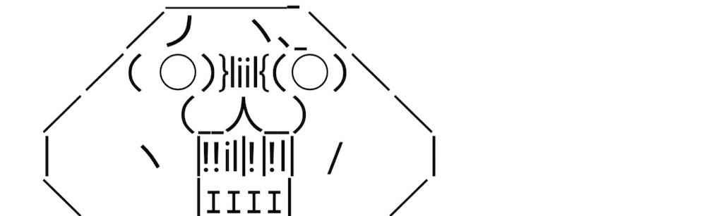 f:id:eiyu123:20211011003649j:image