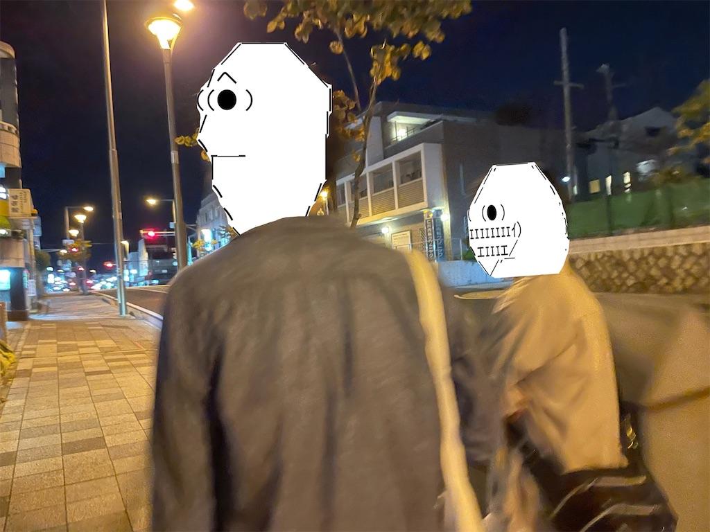 f:id:eiyu123:20211011220006j:image
